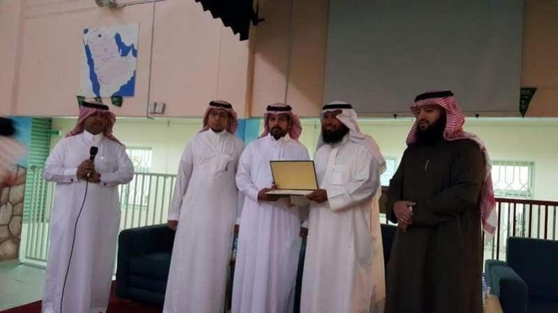 تكريم  المعلم فهيد بن حمود القحطاني