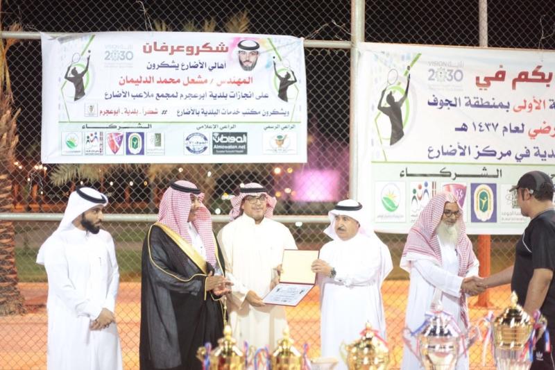 تكريم   المواطن  لرعايتها بطولة التنس الأرضي في الجوف (273536166) 