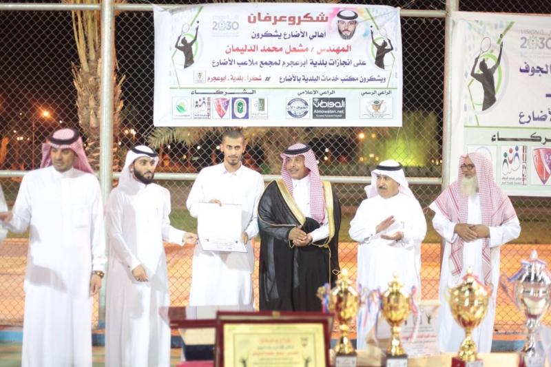 تكريم   المواطن  لرعايتها بطولة التنس الأرضي في الجوف (273536167) 