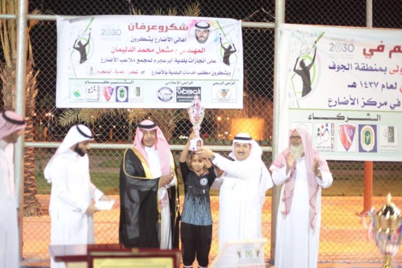 تكريم   المواطن  لرعايتها بطولة التنس الأرضي في الجوف (273536168) 