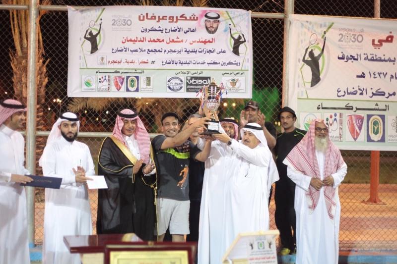 تكريم   المواطن  لرعايتها بطولة التنس الأرضي في الجوف (273536169) 
