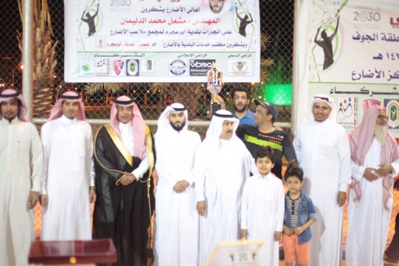 تكريم   المواطن  لرعايتها بطولة التنس الأرضي في الجوف (273536170) 