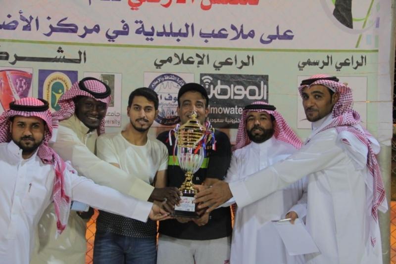 تكريم   المواطن  لرعايتها بطولة التنس الأرضي في الجوف (273536174) 