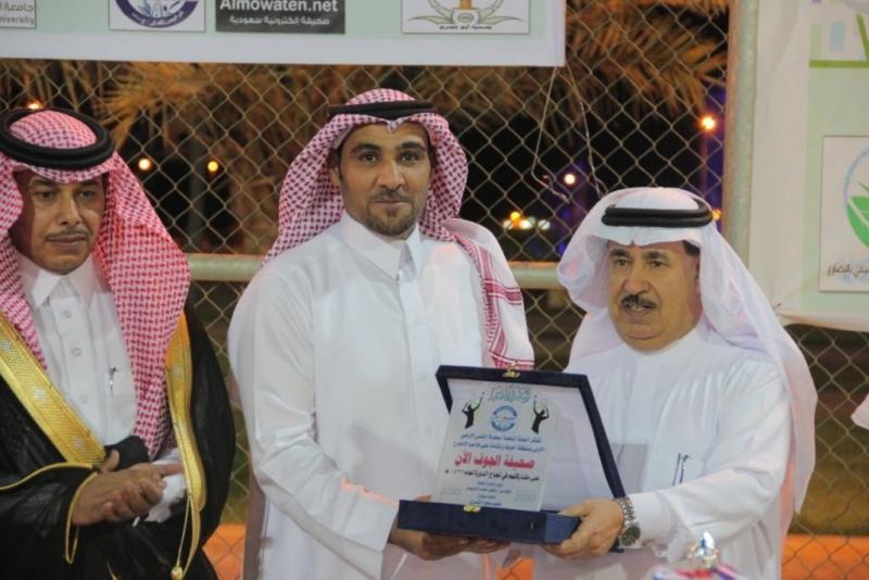 تكريم   المواطن  لرعايتها بطولة التنس الأرضي في الجوف (273536175) 