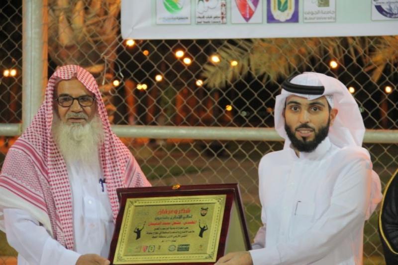 تكريم   المواطن  لرعايتها بطولة التنس الأرضي في الجوف (273536181) 