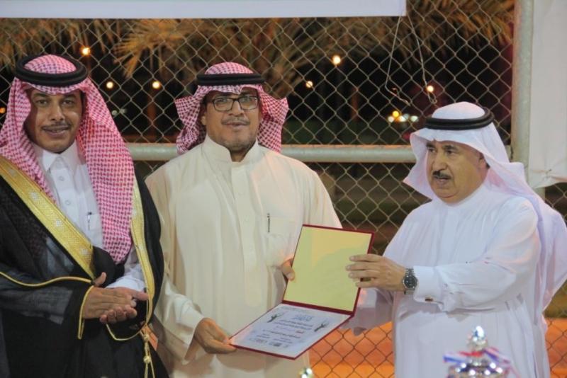 تكريم   المواطن  لرعايتها بطولة التنس الأرضي في الجوف (273536182) 