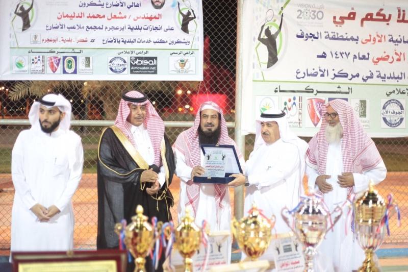 تكريم   المواطن  لرعايتها بطولة التنس الأرضي في الجوف (273536189) 