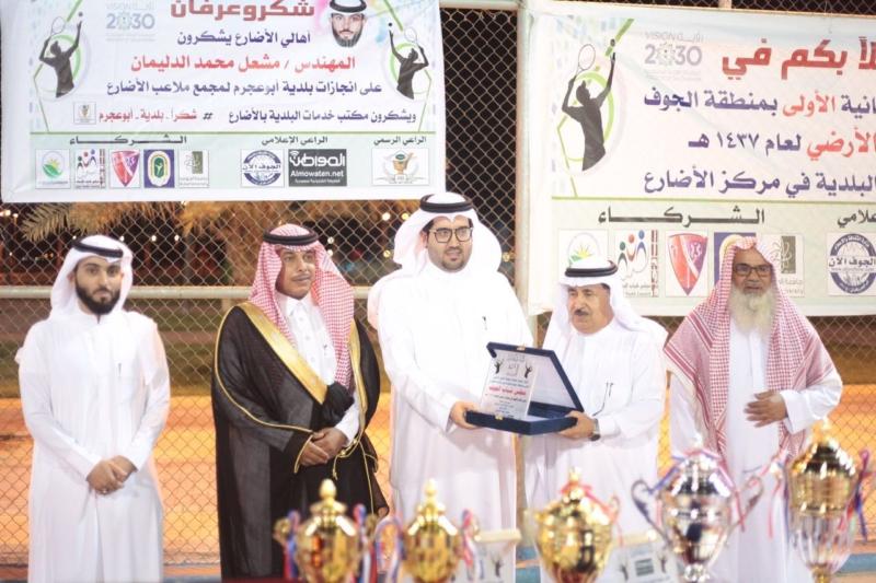 تكريم   المواطن  لرعايتها بطولة التنس الأرضي في الجوف (273536190) 