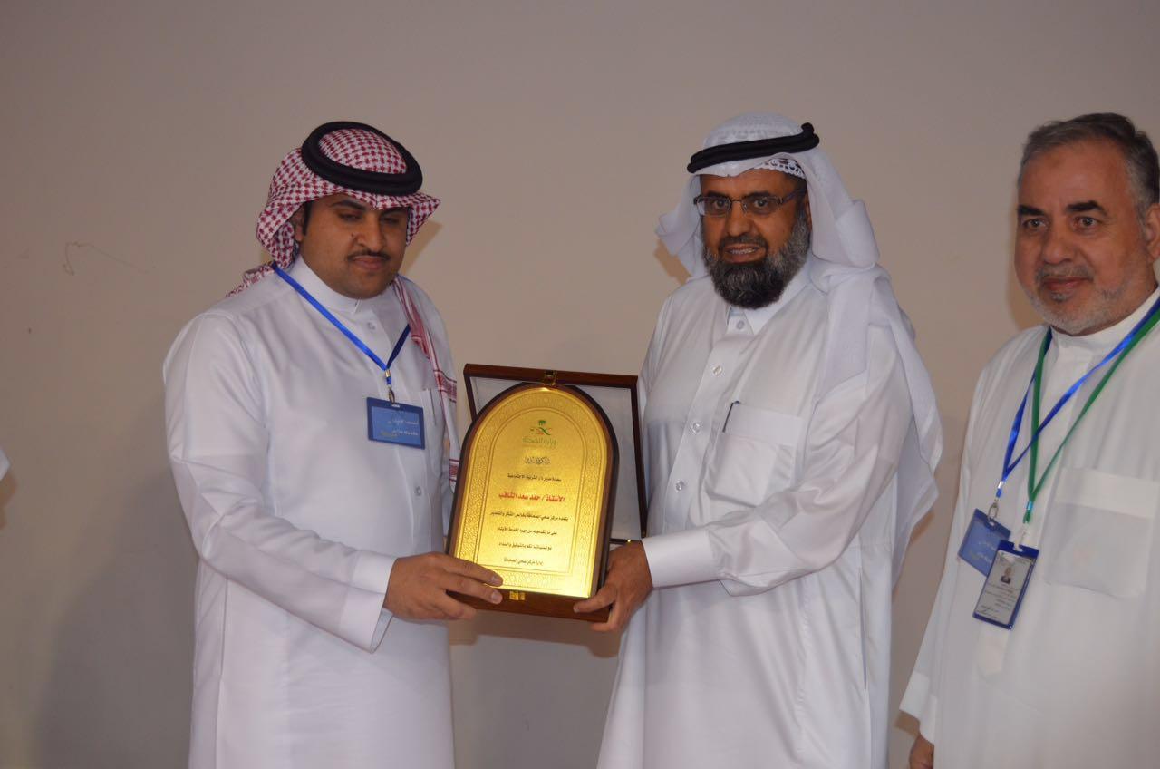 تكريم ايتام الرياض (1)