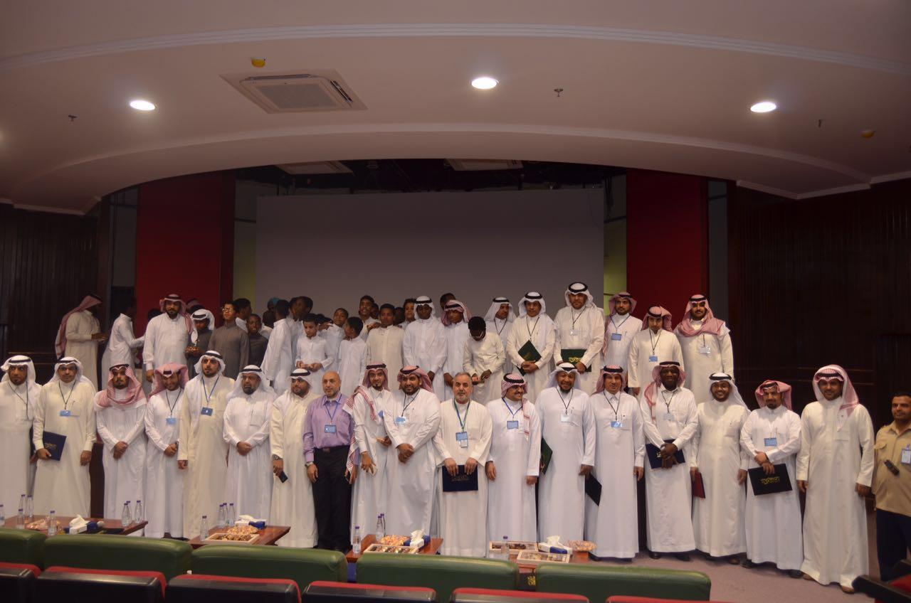 تكريم ايتام الرياض (4)