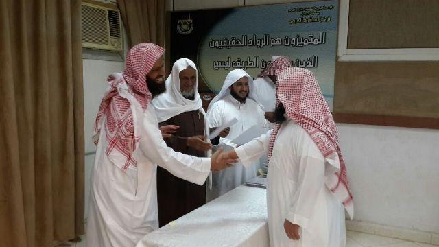 تكريم-تحفيظ-الرياض 5