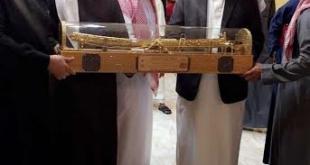 تكريم حسن بن ماحق1