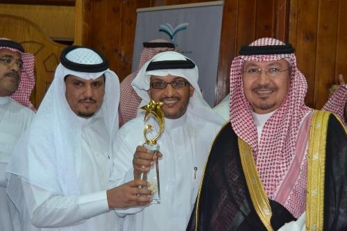 تكريم-خالد-القرشي
