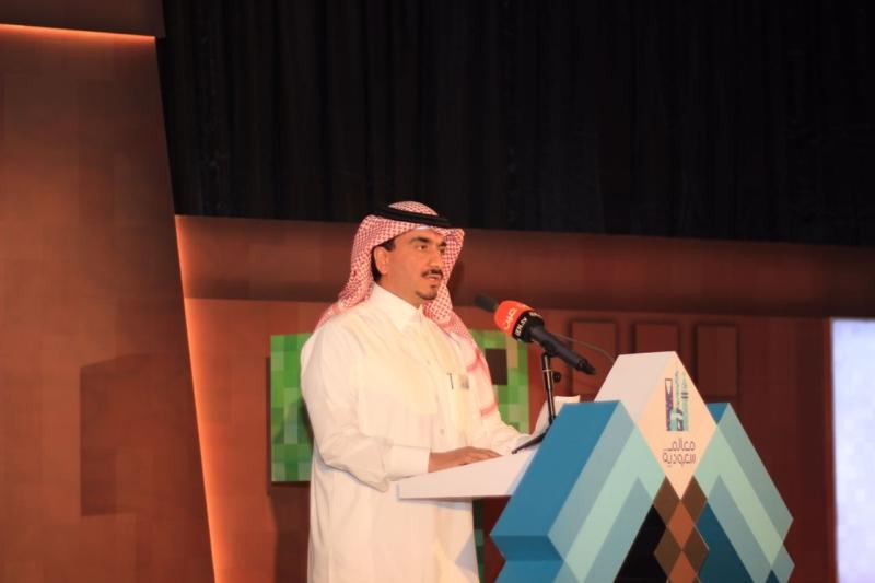 تكريم فائزين مسابقة معالم سعودية (4)
