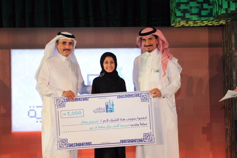 تكريم فائزين مسابقة معالم سعودية (5)