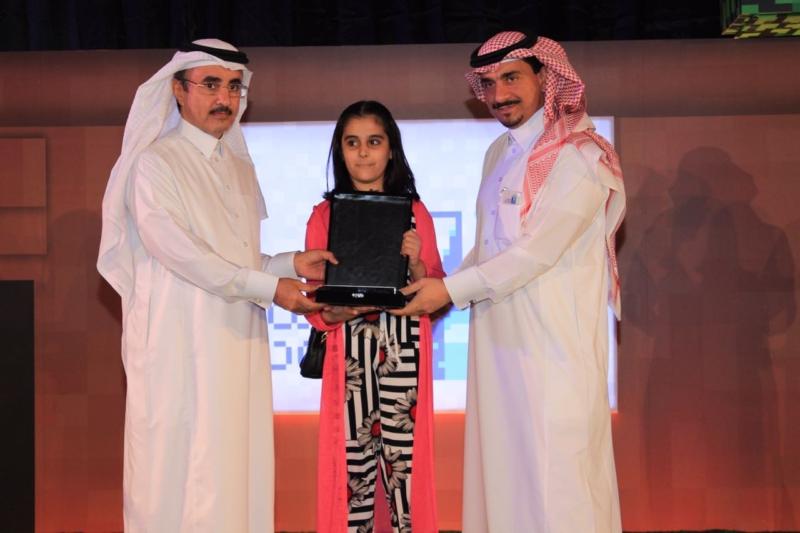 تكريم فائزين مسابقة معالم سعودية (6)