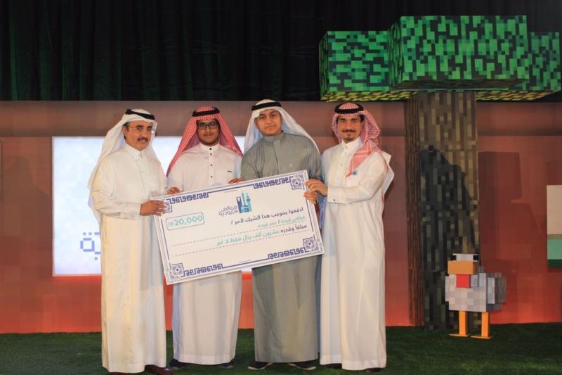 تكريم فائزين مسابقة معالم سعودية (7)