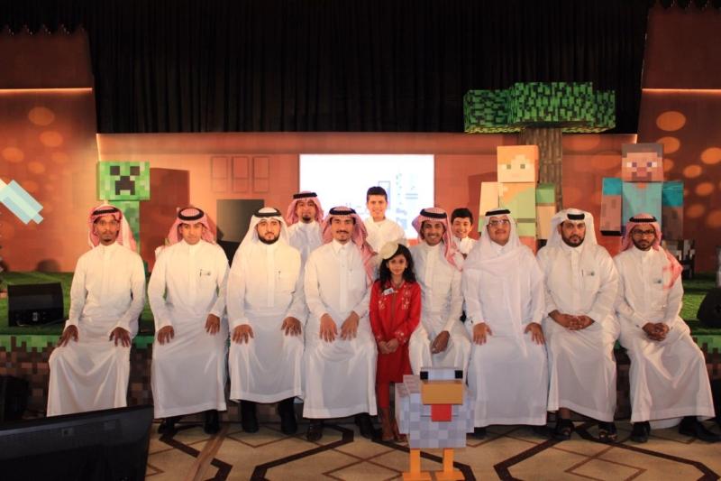 تكريم فائزين مسابقة معالم سعودية (9)