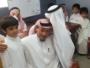بالصور..أولياء أمور يهدون معلم أبنائهم الإقامة في شاليه