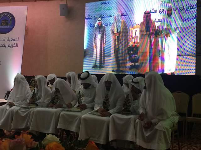تكريم 69 حافظاً للقرآن في حفل الودق (2)