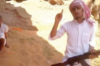 #تكفى_يا_سعد تزامنًا مع محاكمة الداعشي قاتل ابن عمه في عيد الأضحى - المواطن