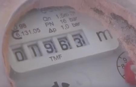 فيديو .. مواطن يوثق تلاعب شركة المياه بالفواتير !