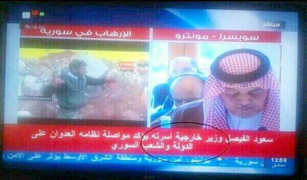 تلفزون سوريا