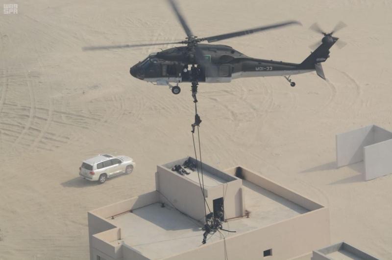 تمرين امن الخليج121