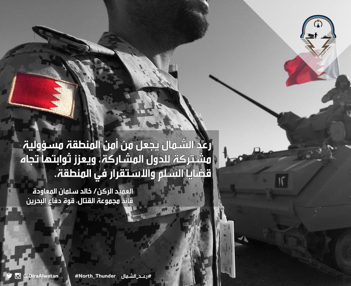 تمرين رعد الشمال بمدينة الملك خالد العسكرية بحفر الباطن (1)