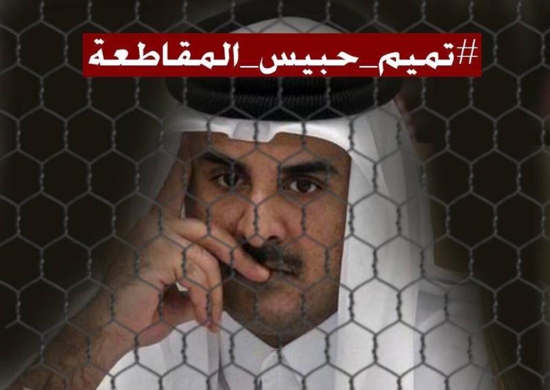 دموع تميم تتبخر أمام الحقيقة.. الحج متاح وريال قطر متداول وتنظيم الحمدين يكذب