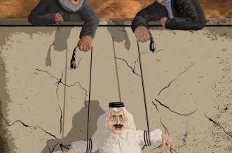 إلى أين يا قطر؟ تميم يسقط القناع ويتحول لذراع إيراني يدعم الحوثي - المواطن