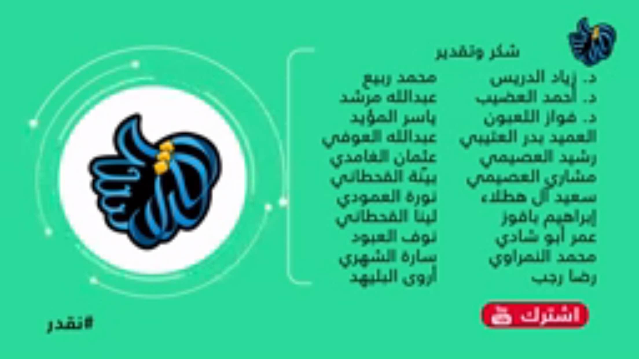 تناقص استخدام المحتوى باللغة العربية في الأنترنت (1)