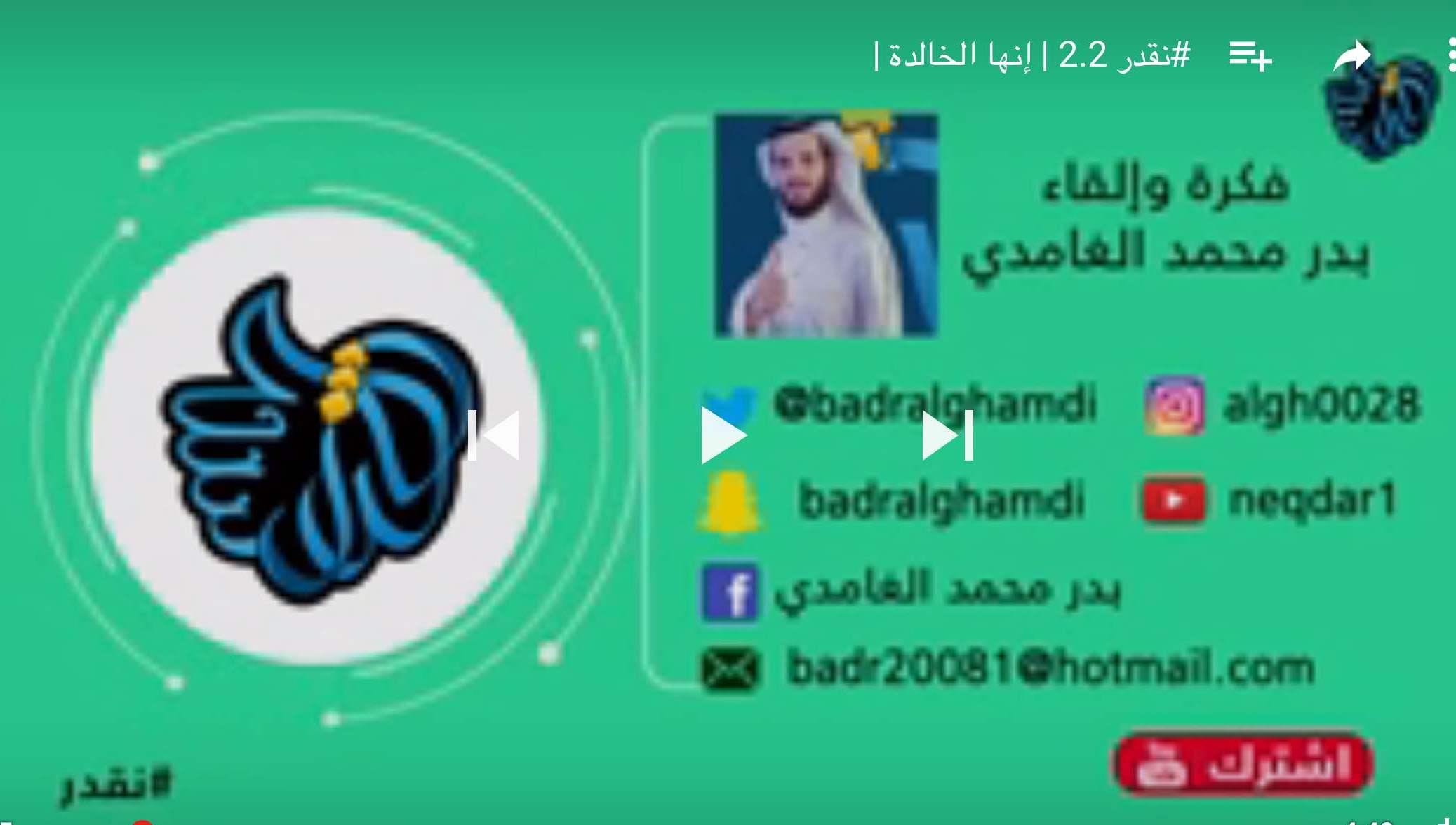تناقص استخدام المحتوى باللغة العربية في الأنترنت (2)