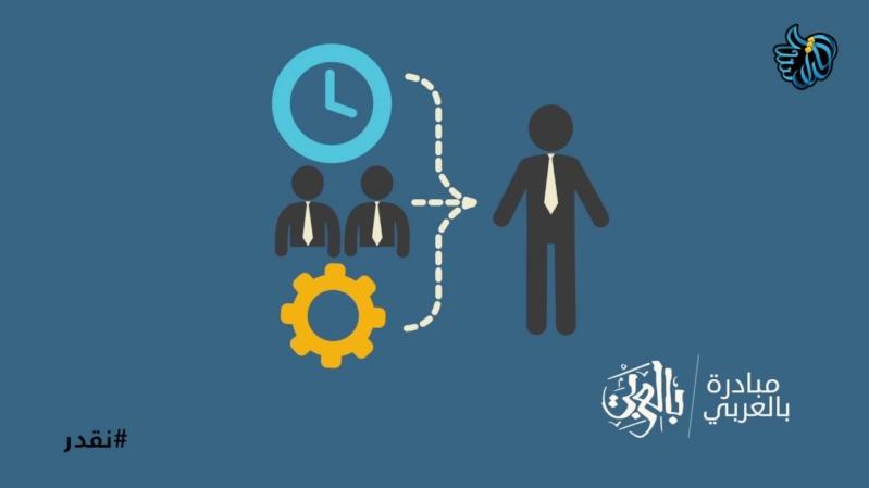 تناقص استخدام المحتوى باللغة العربية في الإنترنت