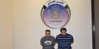 تاجر المخدرات الكويتي