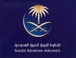 الخطوط السعودية