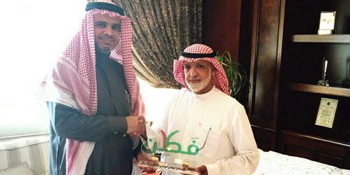 تنفيذ برنامج فطن في المعاهد العلمية بجامعة الإمام محمد بن سعود الإسلامية