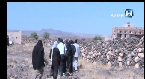 -الاسر-اليمنية