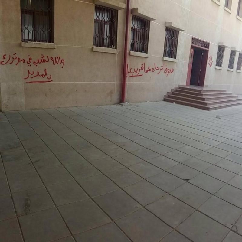 تهديدات حرق سيارة مدير مدرسة بحرة1