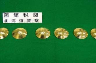 تهريب الذهب في حمالات الصدر .. حيلة نسائية اكتشفتها الشرطة - المواطن