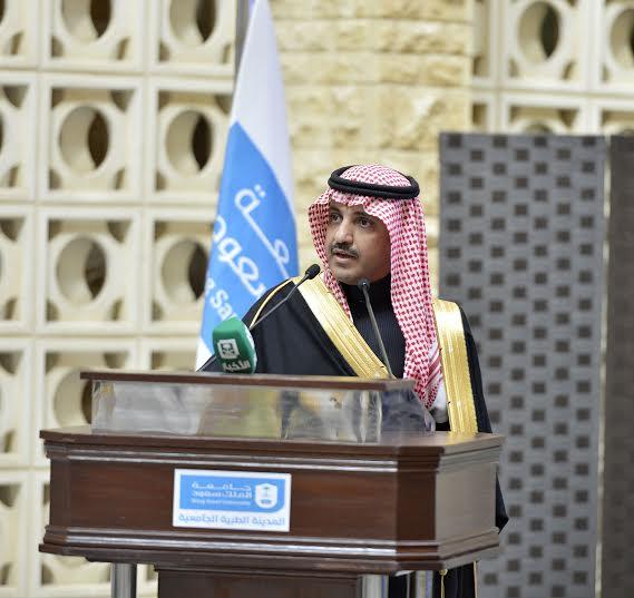 توسعة مستشفى الملك خالد الجامعي11