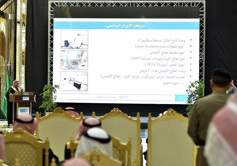 توسعة مستشفى الملك خالد الجامعي16