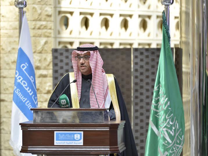 توسعة مستشفى الملك خالد الجامعي19