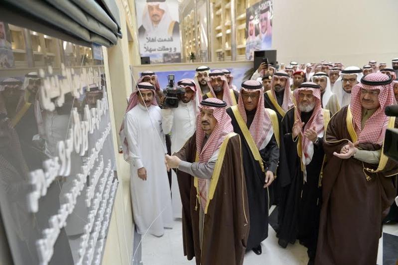 توسعة مستشفى الملك خالد الجامعي21