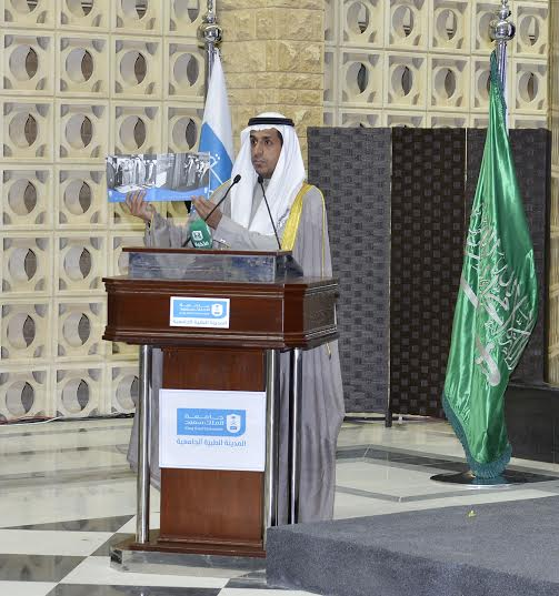 توسعة مستشفى الملك خالد الجامعي9