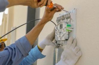 الألياف الضوئية تغطي 3.5 مليون منزل بنهاية العام 2020 - المواطن