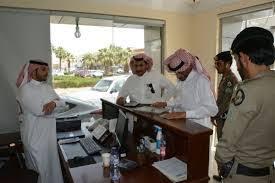 ضبط ألفي مخالفة لقرار توطين قطاع الفنادق والسكن المفروش - المواطن