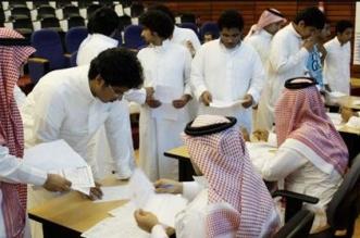 البطالة تتراجع في المملكة إلى 12.7% خلال 2018 - المواطن