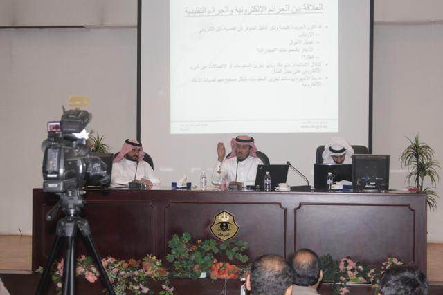 توعية-شرطة-الرياض (1)