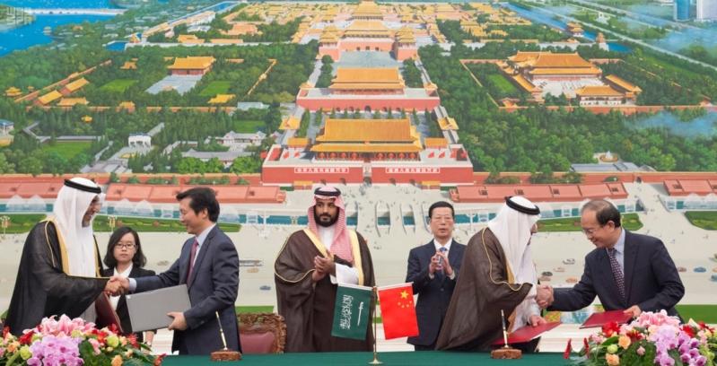 توقيع اتفاقية الصين والسعودية 1